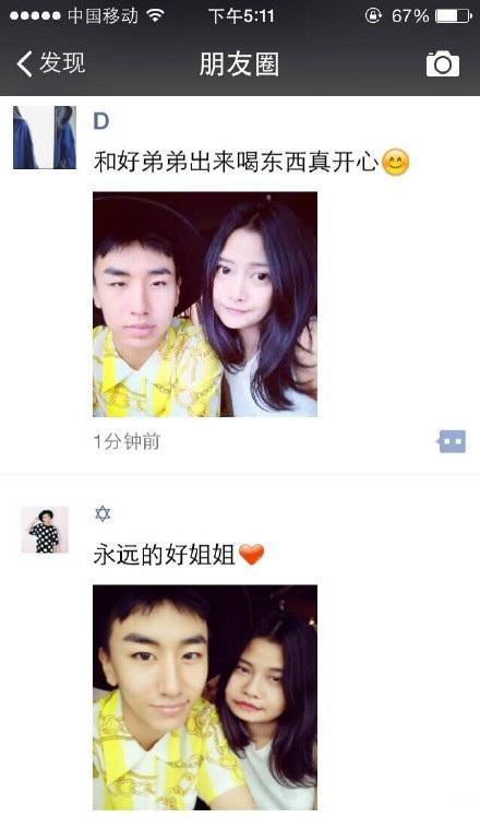 分享一对中国好姐弟,我已经流下了感动的泪水。
