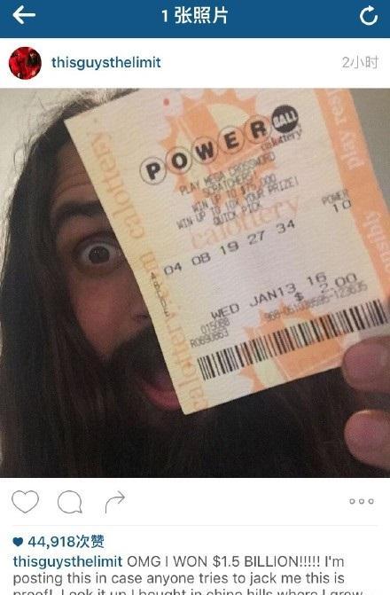 美国中了15亿美元的幸运儿已经将彩票po到了自己的ins上,这才是真正的锦鲤呀!