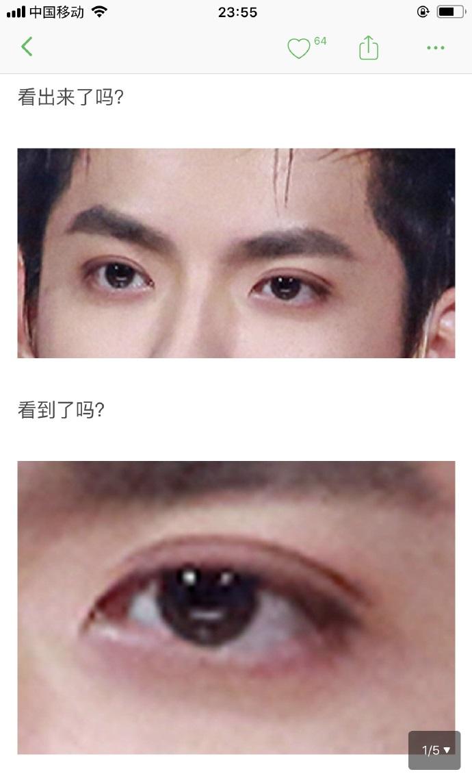 脑洞清奇的网友发现了吴亦凡的眼神真的很有内容