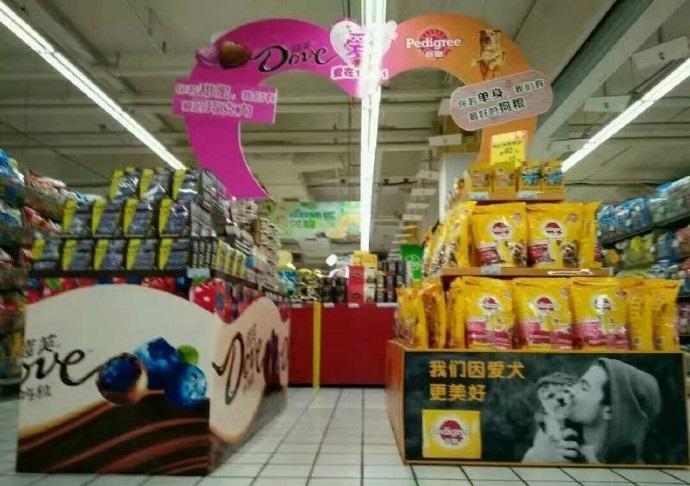 超市你这么做是要倒闭的!