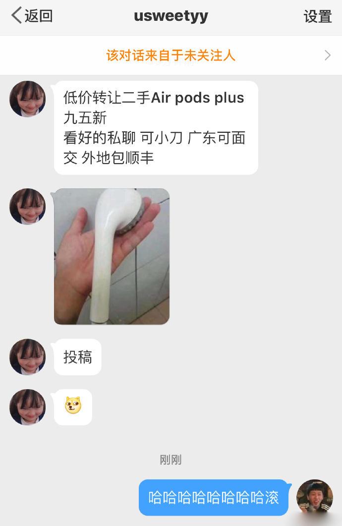 """""""低价转让二手Air pods plus……""""哈哈哈哈哈哈哈"""