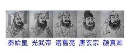 通过研究语文课本上的图,你会发现…秦始皇真的炼丹成功了